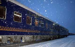 Оплата проезда в отпуск на Крайнем Севере