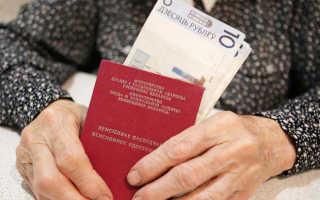 Пенсионный возраст в Белоруссии для женщин и мужчин