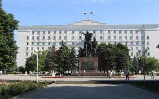 Прожиточный минимум в Ростовской области в 2019 году