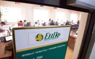 Пенсионный аннуитет в Казахстане