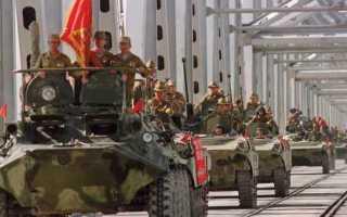 Пенсионный возраст воинам-афганцам в России