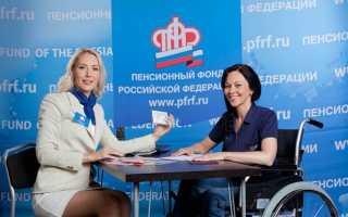Пенсия по инвалидности второй группы в 2019 году – назначение, размер и последние изменения