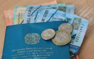 Пенсии гражданам России в Казахстане