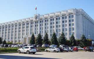 Прожиточный минимум в Самарской области в 2019 году
