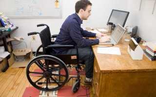 Как получить инвалидность второй группы: перечень заболеваний