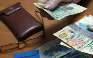 Пенсии в Казахстане с 1 июля 2019 года