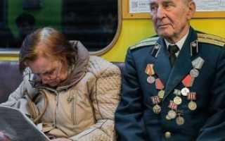 Ежемесячная доплата военным пенсионерам 4900 рублей