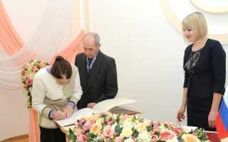 Есть ли доплата к пенсии за супружеский стаж