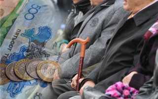 Пенсионеров Казахстана ожидает значительное повышение пенсий с 1 июля 2019 года