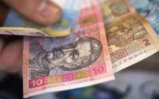 Средняя пенсия в Украине в 2019 году в гривнах и рублях