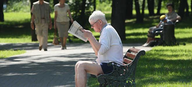 Социальная пенсия в Москве в 2019 году