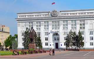 Прожиточный минимум в Кемерово и Кемеровской области в 2019 году