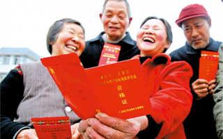 Пенсионный возраст в Китае для мужчин и женщин