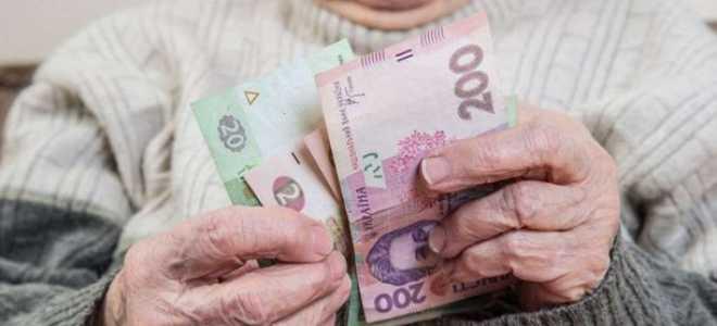 Пенсия в Украине в рублях и долларах: минимальный и средний размеры