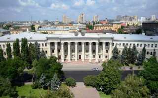 Прожиточный минимум в Волгоградской области в 2019 году