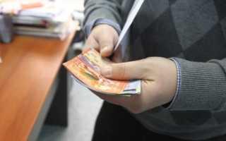 Добровольные пенсионные взносы в Казахстане