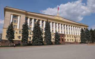Прожиточный минимум в Липецкой области в 2019 году