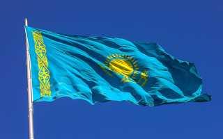 Пенсионный возраст в Казахстане в 2019 году