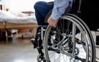 Доплата к пенсии за инвалидность второй группы в 2019 г.