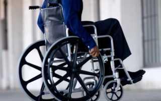Пенсии по инвалидности в Украине в 2019 году