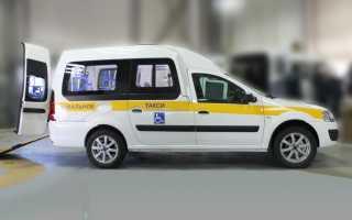 Социальное такси в Москве – подробно об услуге