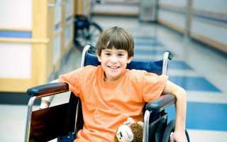 Пенсия детям-инвалидам: последняя индексация и размер в 2019 г.