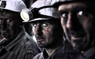 Пенсии шахтеров в Украине в 2019 году