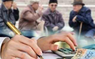 Таблица выхода на пенсию для женщин в Казахстане