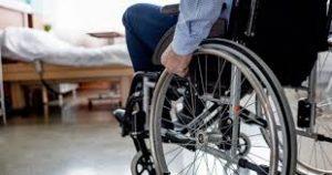 Денежная доплата инвалиду второй группы