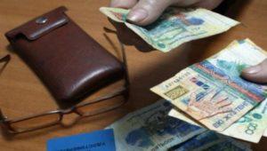 Пенсии в Казахстане с 1 июля