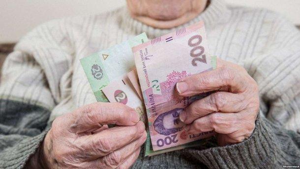 пенсия в Украине в рублях