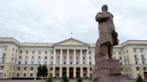 Прожиточный минимум в Смоленской области в 2019 году